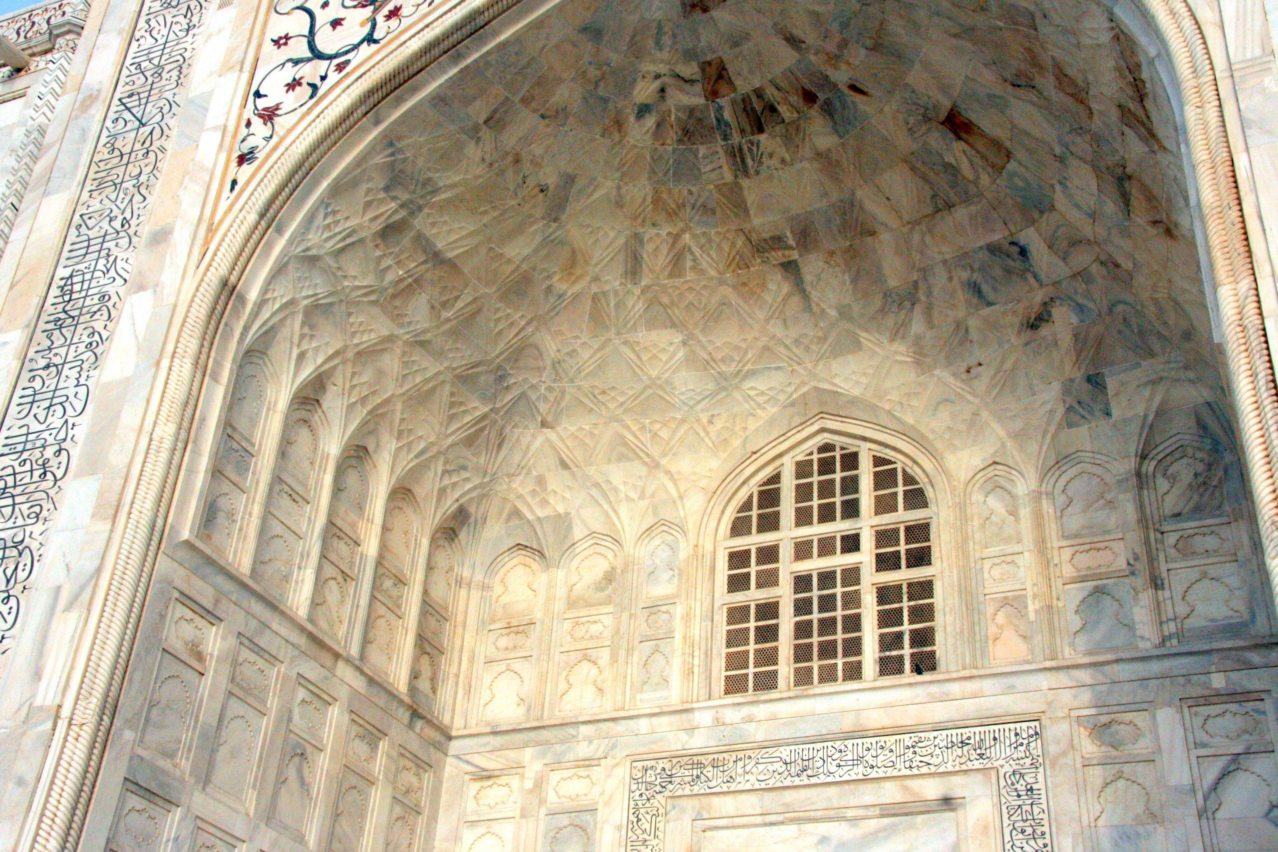 2015, Taj Mahal, Agra, India